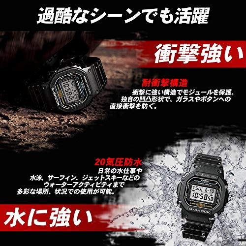 Casio GW-M5610BC-1JF - Reloj (Reloj de Pulsera, Unisex, Resina, Negro, Resina, Negro)