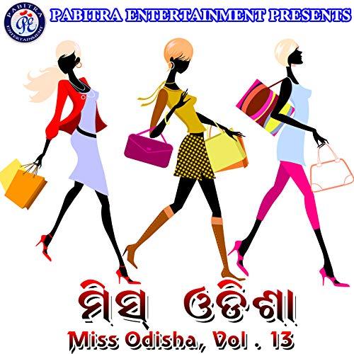 Dhania Patra Ra Face Pack