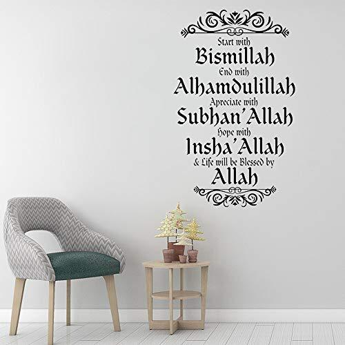 Etiqueta de la Pared islámica caligrafía calcomanía alabanza Allah Busca Citas de Estilo árabe musulmán hogar Sala de Estar Dormitorio decoración69x43cm