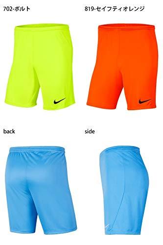 NIKE M NK Dry Park III Short NB K Pantalones Cortos de Deporte, Hombre, Black/White