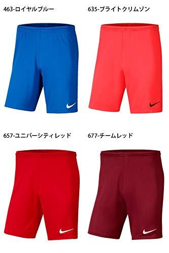 NIKE Y Nk Dry Park III Short NB K Pantalones Cortos de Deporte, Unisex niños, Black/White, M