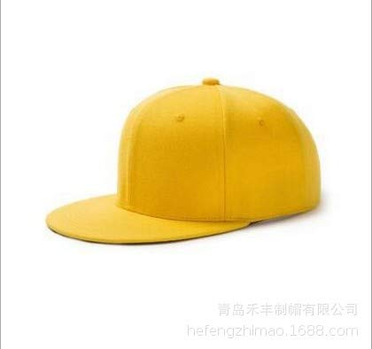 Sombrero de ala Plana Gorra de béisbol para Hombres y Mujeres de Moda Sombrero de Hip-Hop Coreano