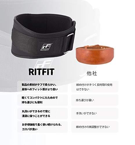 Vacaciones Venta - ritfit levantamiento de peso cinturón - ideal para sentadillas, Crossfit, estocadas, peso muerto, Propulsores - 6 inch Negro